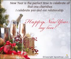 happy new year messages new year sms u0026 wishes dgreetings
