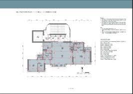 altro 懿山 altro floor plan new property gohome