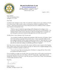 Sample Church Fundraising Letter by Junk Removal In Fairfax Arlington And Northern Virginia