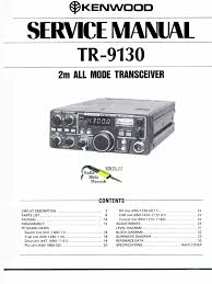 kenwood tr 9130 service manual