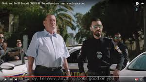 Design B Om El Old Tel Aviv Municipality Stars In New Music Video Israel21c