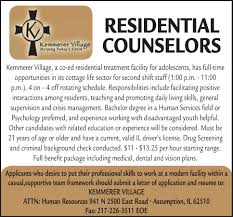 Residential Counselor Job Description Resume Now Hiring Open Positions In Central Illinois Jobs Herald