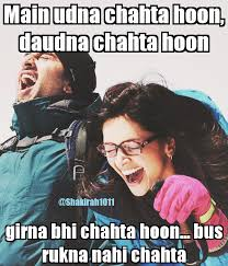Epic Movie Meme - one of the best dialogues from yjhd d my love pinterest