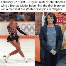 Figure Skating Memes - dopl3r com memes february 27 1988 figure skater debi thomas