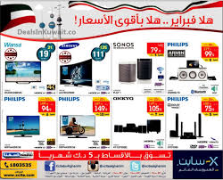 led tv with home theater system offers on led tv home theater and audio systems at xcite by