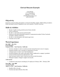Job Resume General Objective by Objective Examples Office Job Frizzigame Sample Clerical Resume