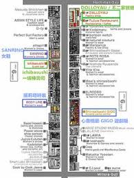 Frisuren Mittellange Haar Gl舩teisen by Taipei Mrt Map 2014 Taipei Mrt Map 2014 V1 Jpg Trip