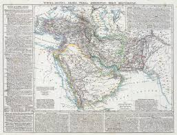 A Map Of The Middle East by The British Empire And The Middle East Maps