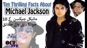 michael jackson full biography in hindi download michael jackson the king of pop music amazing biography in
