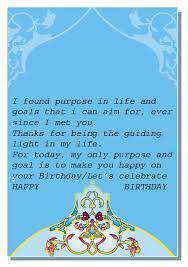 boyfriend birthday card message u2013 gangcraft net