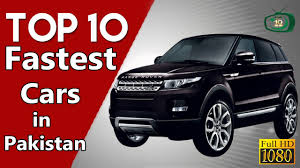 land rover pakistan top 10 fastest cars in pakistan youtube