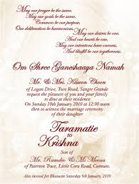 Quotes For Marriage Invitation Card Wedding Invitation Wording Kerala Muslim Yaseen For