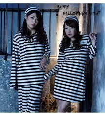 Prisoner Halloween Costume Women Aikimania Rakuten Global Market Halloween Costume Prisoner