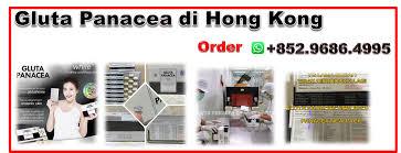 Jual Gluta jual gluta panacea di hongkong agen gluta panacea di hong kong