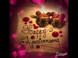 55 Most Romentic Wedding Anniversary Wishes Happy Anniversary Gif Youtube