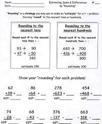 subtraction subtraction estimation worksheets free math