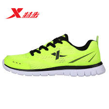 Mizuno Men Wave Zest Mesh Breathable Light Weight Search On Aliexpress Com By Image