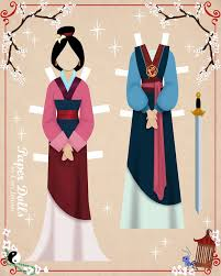 http skgaleana disney princess mulan free printables