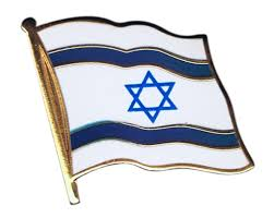Israels Flag Israel Flag Pin Badge 1 X 1 Inch Best Buy Flags Co Uk