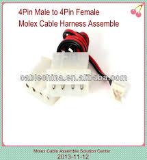 4 2mm molex 4 pin molex to 6 pin connector wire harness cable