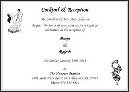 indian wedding card wordings wedding invitation cards wordings fresh cocktail cards cocktail