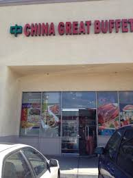 China Wall Buffet Coupon by China Great Buffet El Monte Restaurant Reviews Phone Number