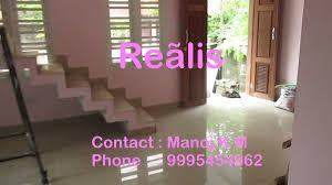 3bhk 1000 sqft ind house in 2 cents at elamakkara 48 lakhs youtube