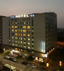 the hotel yeong jong 2017 room prices deals u0026 reviews expedia
