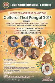 Tcc Map Tcc Thai Pongal 2017 Canada Tamil Sangam