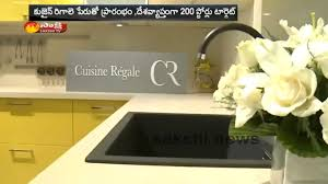 Godrej Kitchen Cabinets Godrej Launches Cuisine Regale A Lifestyle Modular Kitchen