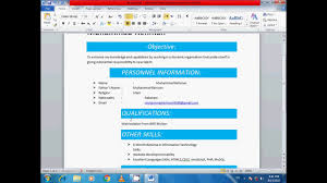 Best Resume In 2017 by How To Make Cv Resume In Ms Word In Urdu Hindi Youtube