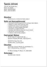 sample internship resume for college students engineering