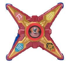amazon power rangers ninja steel dx ninja battle morpher
