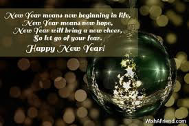 new year means new beginning in new year wishes