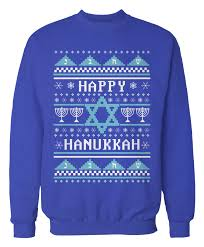hanukkah sweater hanukkah sweater