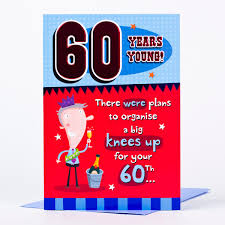 60 year birthday 60th birthday card 60 years only 89p