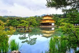 Artful Gardens Insider U0027s Japan U2013 Flying Longhorns