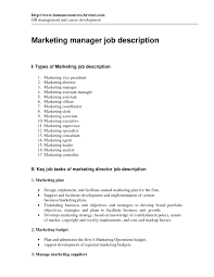 Supervisor Job Description Resume by Human Resources Job Description Resume Isfj Relationships This