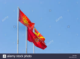 Macedonian Flag Macedonian Flags Old Vergina Flag Macedonian Orthodox Church