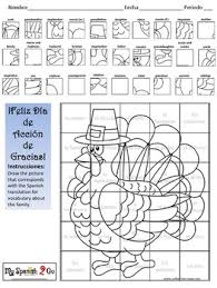 draw the square in the grid for translation of family vocab