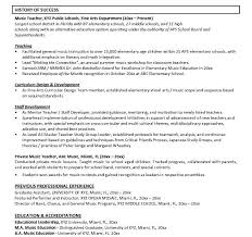 Scholarship Resume Example by Resume Music Music Resume Template Education Resume Template