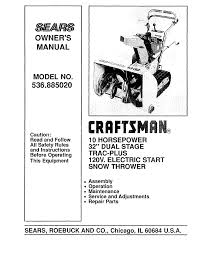 craftsman 536 885020 32 inch snow blower owners manual