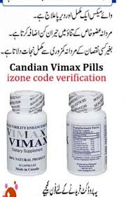 vimax pills price in pakistan sex power capsule male