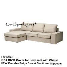 Chaise Lounge Slipcover Ikea Polyester Furniture Slipcovers Ebay
