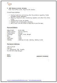 Official Resume Resume Format Doc In Hindi Resume Ixiplay Free Resume Samples
