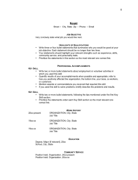 What To Add On A Resume I Don T Have A Resume Cbshow Co