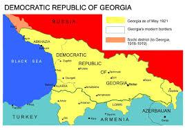 Georgia Road Map Road Map Of Republic Of Georgia My Blog