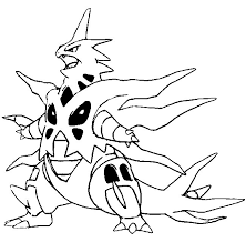 coloring mega evolved pokemon mega tyranitar 248 248