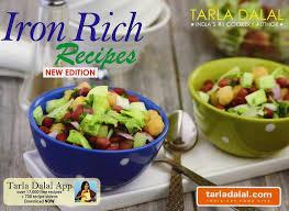 eux de cuisine iron rich recipes tarla dalal 9788189491307 amazon com books