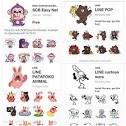 โปรโมชั่น Sticker LINE แจกฟรี! 4 แบบ (พย.55) | Promotion2U โปรโม ...